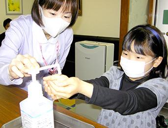 院内感染対策「院内感染ゼロを目指します!」